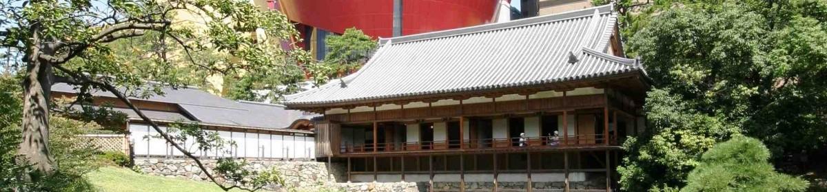 日本応用数理学会 2016年度 年会